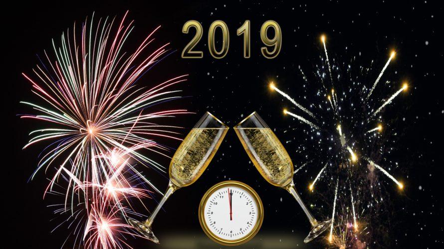 2019年 あけましておめでとうございます!