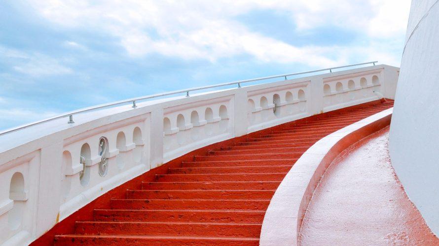 成幸の階段を一気に駆け上がるためのメンター選び。3つの必須要素!